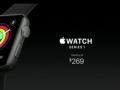 applewatch_series1-1
